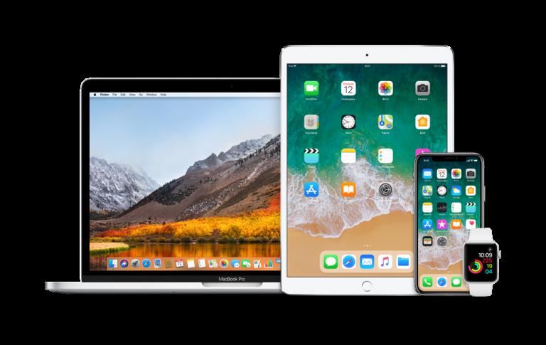Декабрь 2018 года — устаревшие продукты Apple